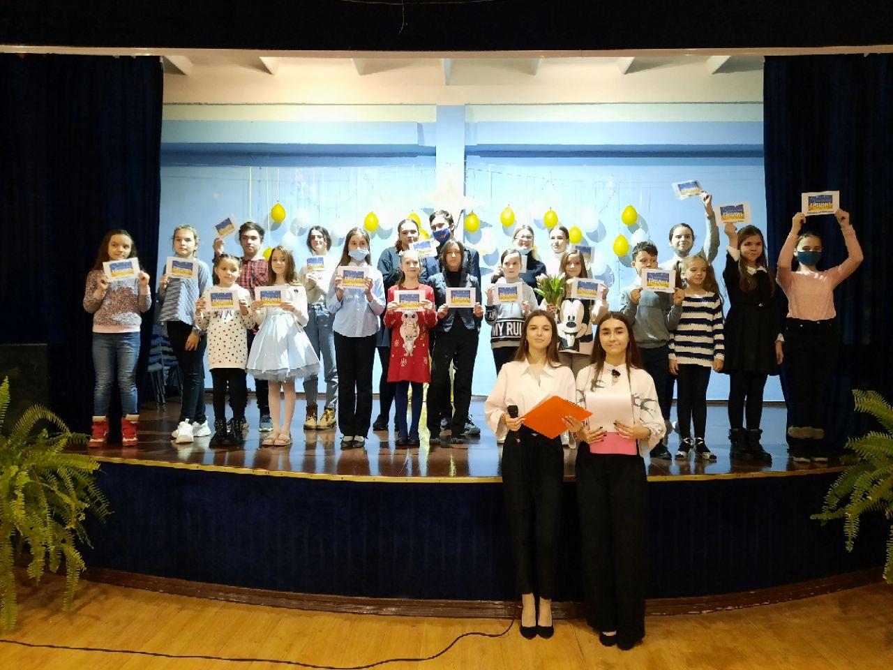 Нагородження фіналістів конкурсу «Школа має талант 2020»